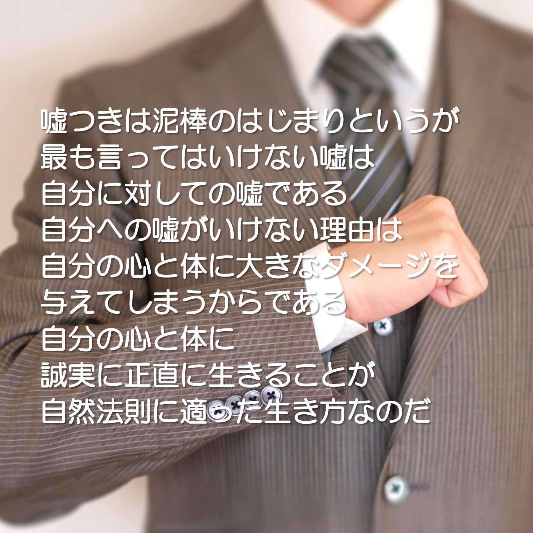 一言集No.10