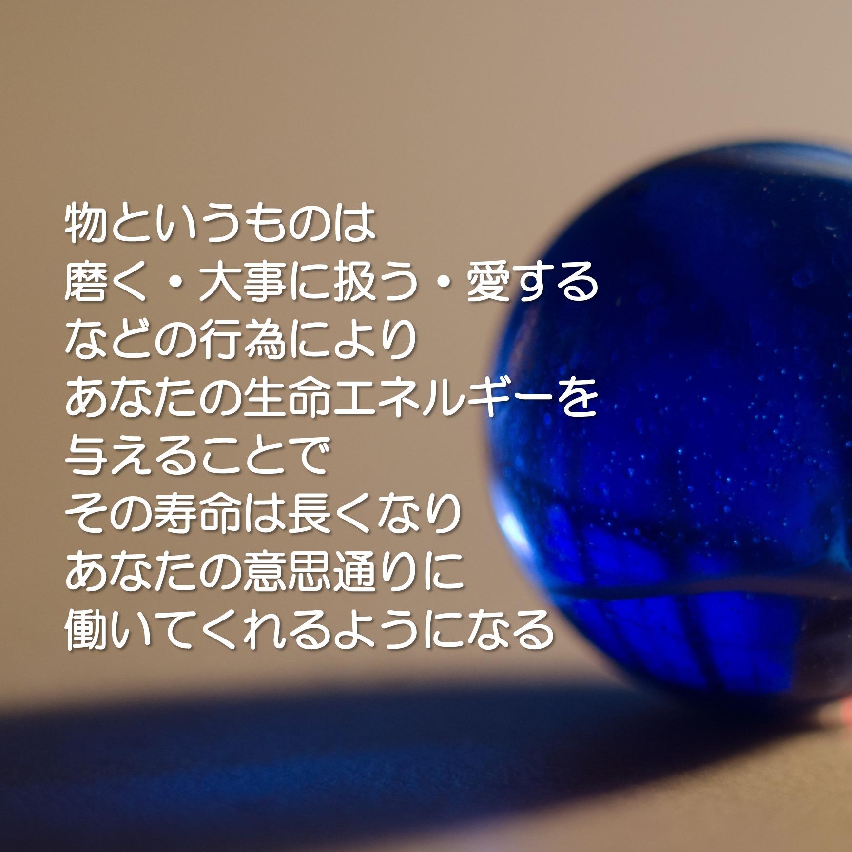 一言集No.9