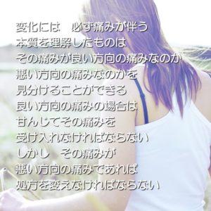 一言集No.28