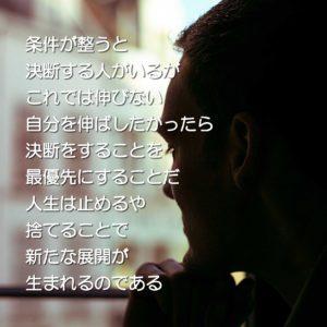一言集No.37