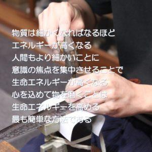 一言集No.18