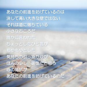 一言集No.19