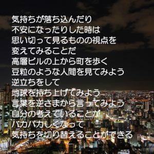 一言集No.11