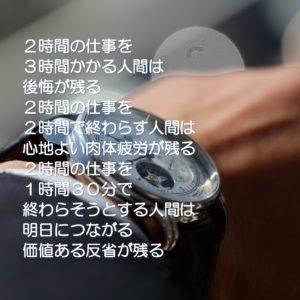 一言集No.12