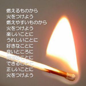 一言集No.23