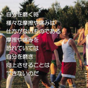 一言集No.38
